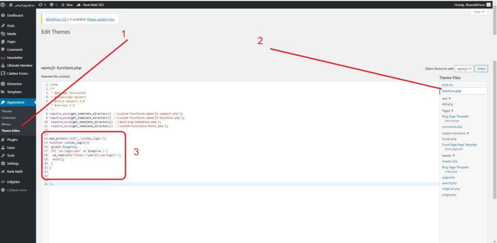 استخدام كود php , يمكنك لصقه في ملف functions.php ضمن مجلد الثيم .