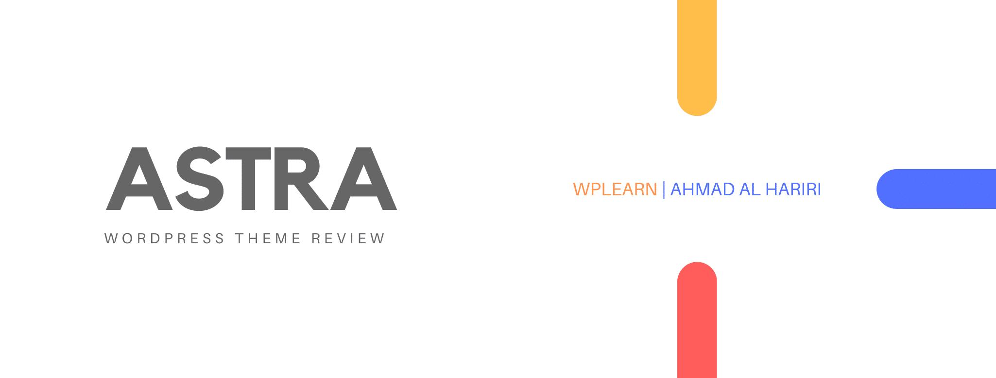 مراجعة قالب أسترا ووردبريس –  تصاميم رائعة!